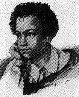 пушкина 22 фото