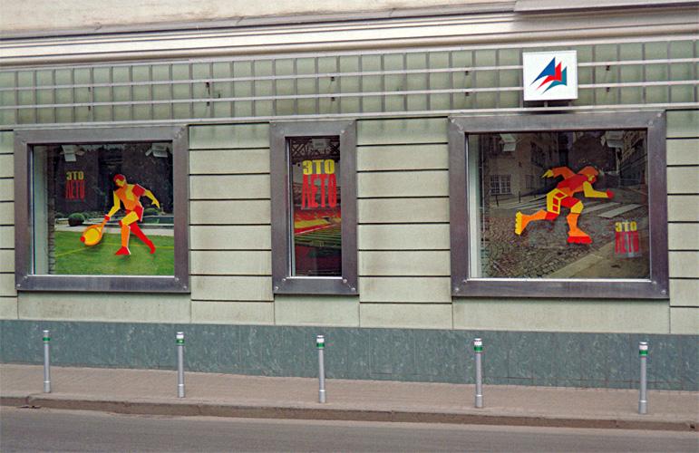 Спортивный Магазин Проводит Акцию Любой Свитер